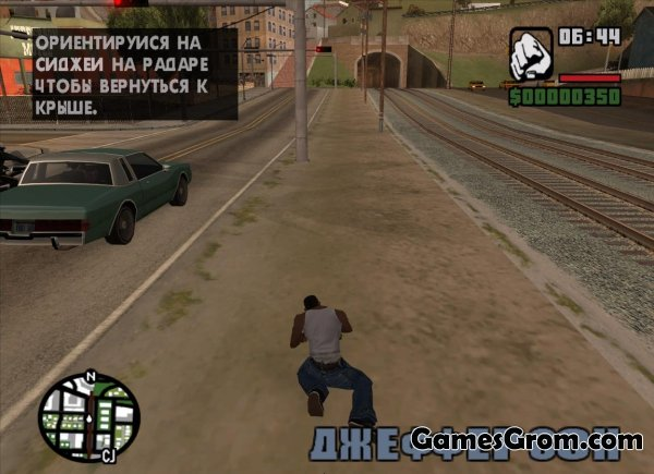 Мод Planting Trees Anywhere для GTA San Andreas
