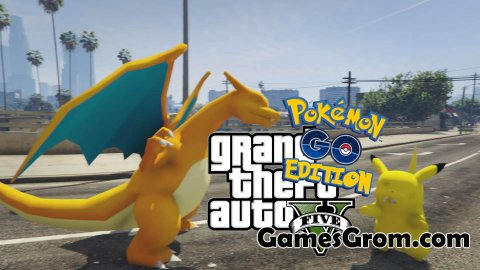 "Мод Pokemon GO ""Poke Ball"" для GTA 5"