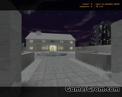 cs_mansion_winter карта для cs 1.6