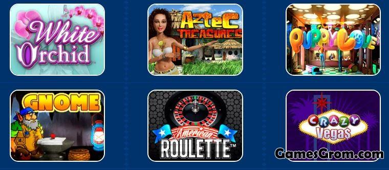 Вулкан оригинал казино рабочее зеркало короли рулетки смотреть онлайн в hd